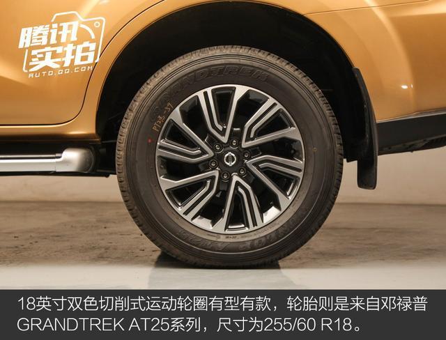 日产全新硬派SUV途达上市 售XX-XX万