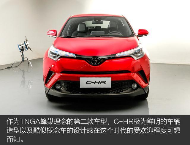 售XX.XX-XX.XX万元 广汽丰田C-HR上市销售