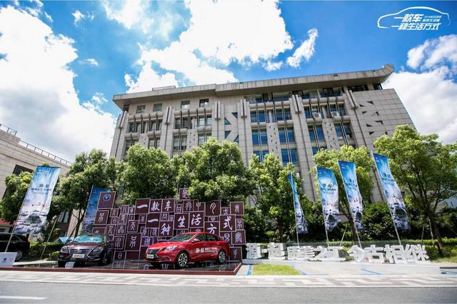 敬中国制造 2018长安汽车品质生活季圆满收官