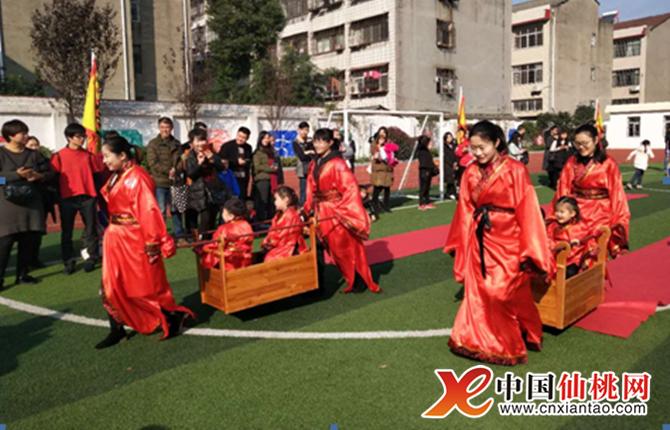 市中心幼儿园举办亲子运动会