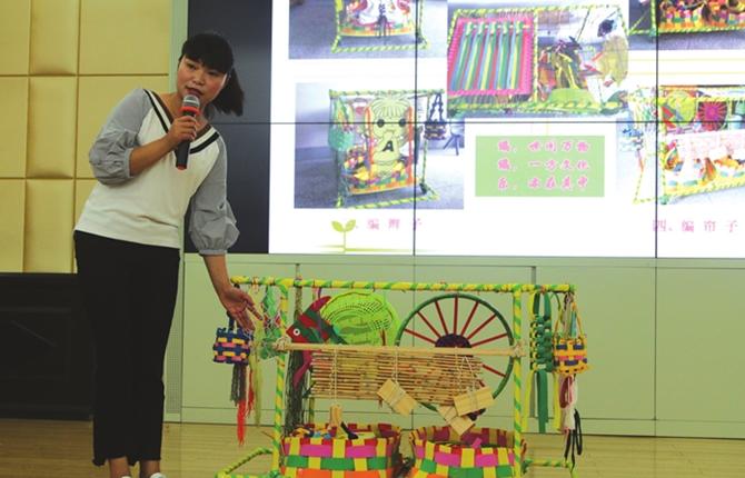 市第四届幼儿园优秀自制玩教具颁奖暨观摩会见闻